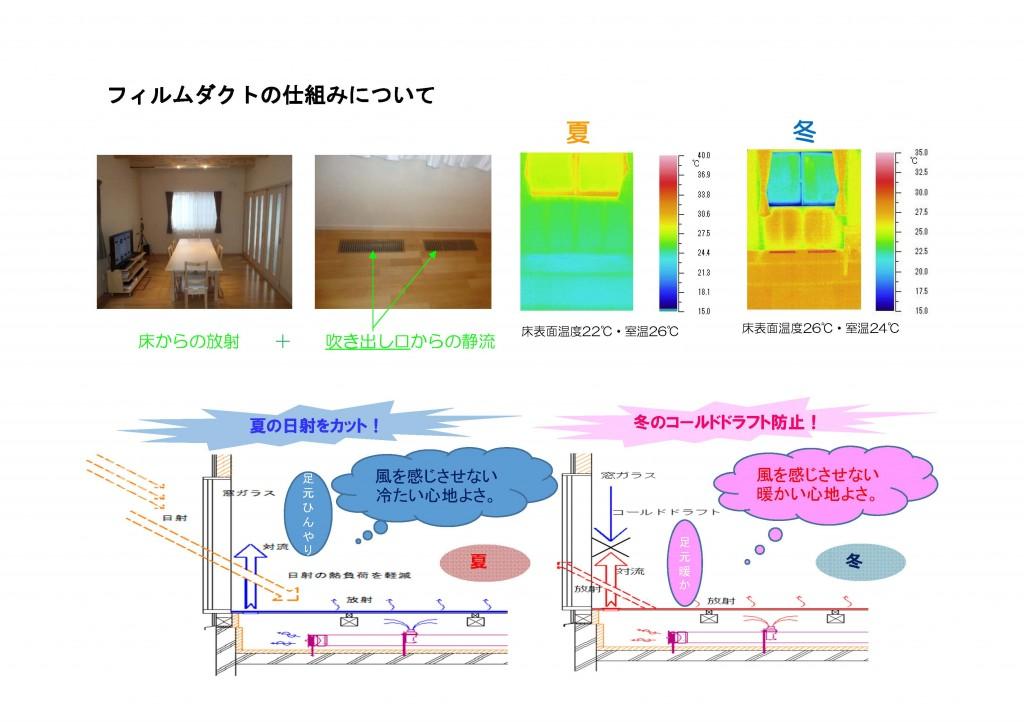 6-2_ページ_2