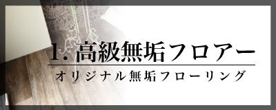 yuka-btn01