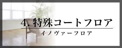 yuka-btn04