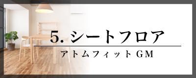 yuka-btn05