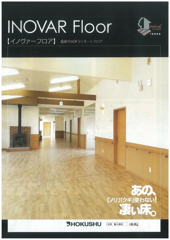 yuka04-01
