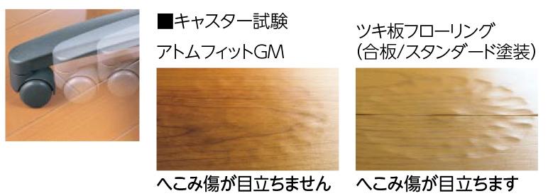 yuka05-04