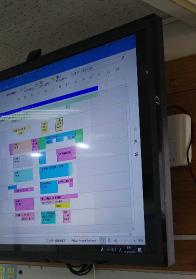 グループスケジュール画面