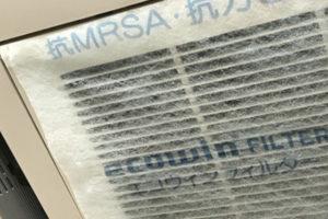 新潟センチュリー 抗菌エアコンフィルター